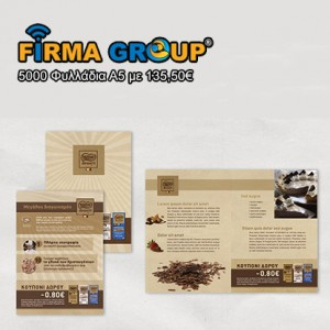 firmagroup-Α51-300x300