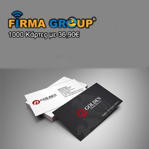 firmagroup-kartes1-300x300
