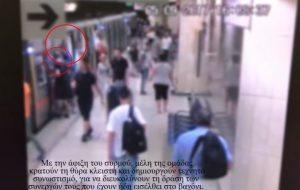 ΣΤΗ ΔΗΜΟΣΙΟΤΗΤΑ ΟΙ ΦΩΤΟΓΡΑΦΙΕΣ ΤΟΥ ΚΥΚΛΩΜΑΤΟΣ ΤΩΝ ΠΟΡΤΟΦΟΛΑΔΩΝ, Στη δημοσιότητα οι φωτογραφίες του κυκλώματος των πορτοφολάδων