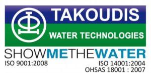 TAKOUDIS GARDENING AND WATER TECHNOLOGIES ΑΡΔΕΥΤΙΚΑ ΣΥΣΤΗΜΑΤΑ ΛΑΡΙΣΑ